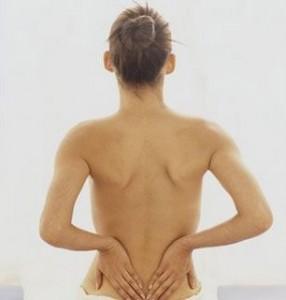 Lhistoire de la maladie le diagnostic lombaire osteokhondroz